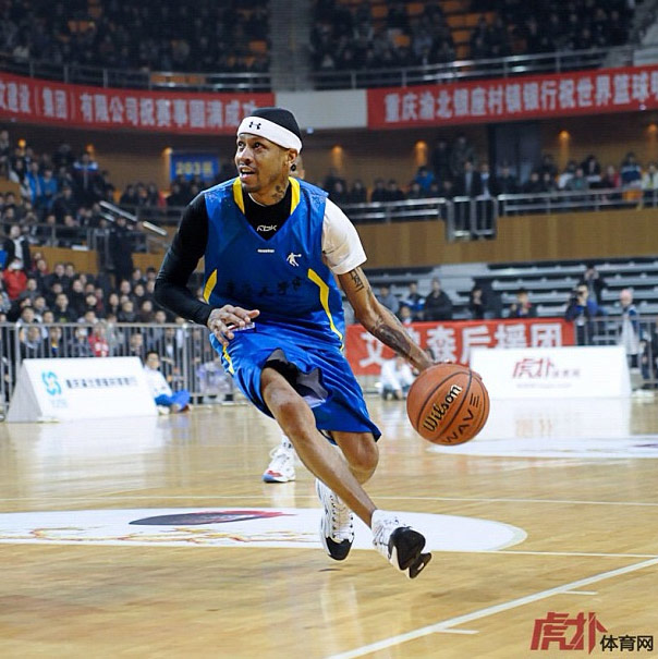 Allen Iverson will coach the Ballup Streetball team for Philippines exhibition game
