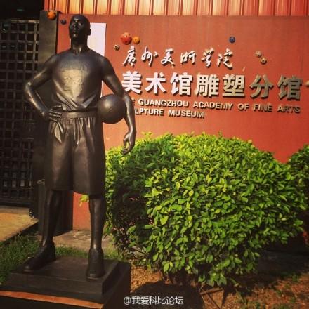 Kobe-Bryant-statue-in-Guangzhou-2